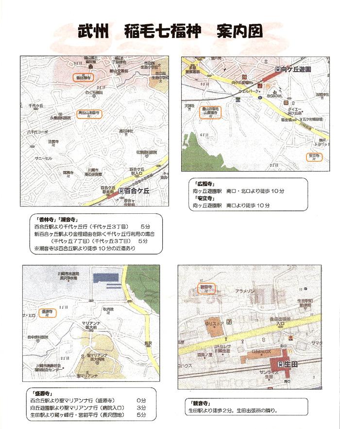 七福神巡り地図
