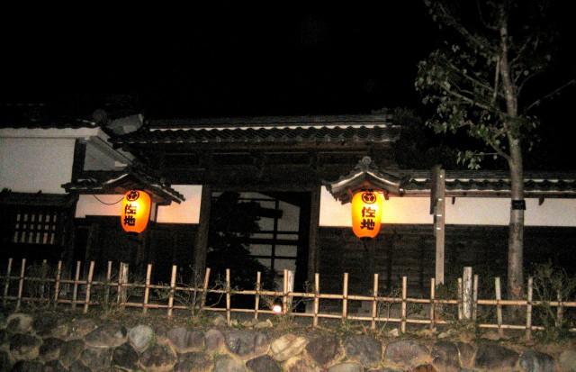 夜の民家園と船越の舞台 052