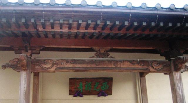 黒川村を歩く 20121118 058