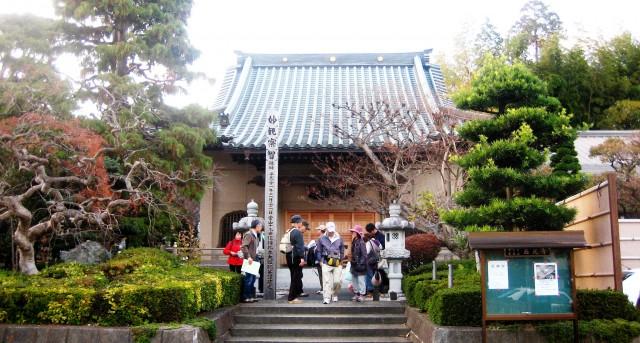 黒川村を歩く 20121118 062