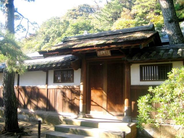 秋の三景園20131203 040
