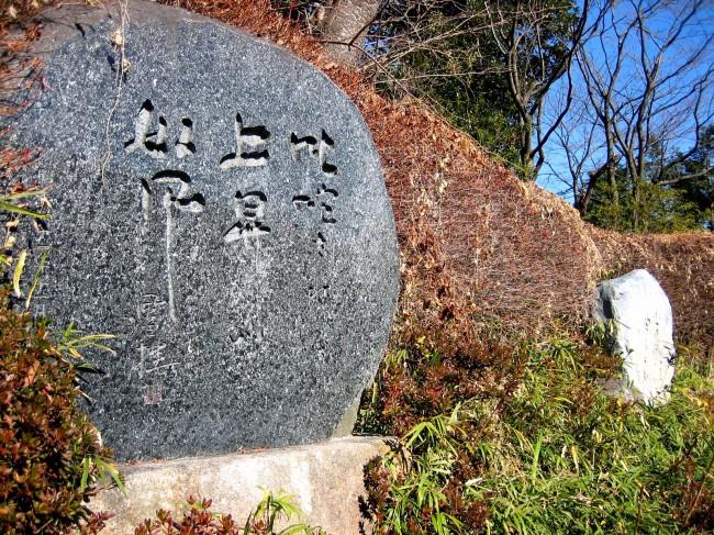 高石神社 045