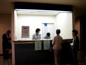 童謡の会コンサート 004
